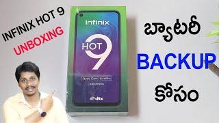 infinix hot 9 unboxing Telugu