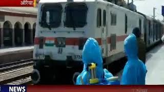 Auraiya | Unlock हुई ट्रेनों की रफ्तार, यात्रियों के चेहरे पर छाई खुशी | JAN TV