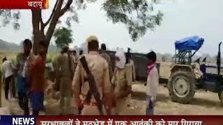 Badaun Honor Killing | पुरानी रंजिश के चलते युवक की हत्या, ग्रामीणों ने बताया ऑनर किलिंग का मामला