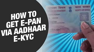 How to get instant e-PAN using your Aadhaar