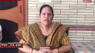 02 june 11 पूर्व विधायक अनीता वर्मा ने कोरोना संकट में सरकार की कार्यप्रणाली पर सवाल उठाए