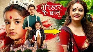 Barrister Babu To Take A Leap; Devoleena Bhattacharjee To Play Grown-Up Bondita!