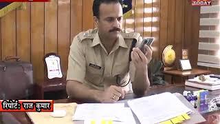 2 june 12 भोरंज थाना के तहत पुलिस ने एक युवक से 438 ग्राम नशीले कैप्सूल बरामद किए