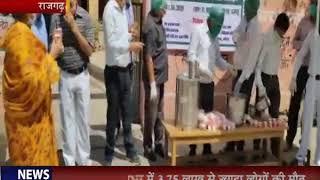 Rajgarh | आमजन को पिलाया काढ़ा, MLAऔर SDM रहे मौजूद | JAN TV