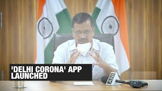 'Delhi Corona' app to give info on available hospital beds, ventilators | Economic Times