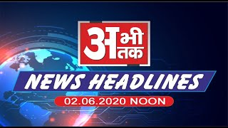NEWS ABHITAK  HEADLINES NOON 02.06.2020