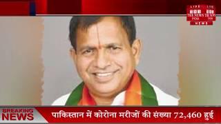 Hyderabad News // पूर्व MLA Chintala Ramachandra Reddy सहित परिवार कोरोना संक्रमित