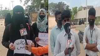 Degree Students Par Govt Kar Rahi Hai Fees Ke Liya Zorr | Falaknuma Degree Collage Students Protest