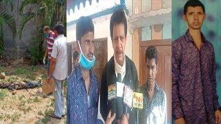 Ek Aur Qatal | Ye Ho Kya Raha Hain Hyderabad Mein | Bahadurpura Kalaphatter | @ SACH NEWS |