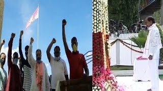 Telangana Formation Day | CM KCR Flag Hosting | Rasheed Shareef | And Other Leaders |