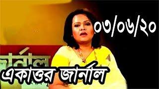 Bangla Talk show  বিষয়: সেরা দেশের বেহাল দশা কেন? কথা বলার মাধ্যমেই ছড়াতে পারে ক*রো*না
