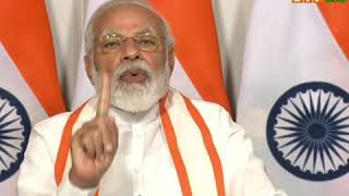 MSME units are economic engines and AatmaNirbhar Package will be a fuel to MSME sector- PM Modi