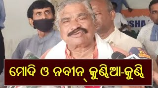 MLA Sura Routray slams CM Naveen Patnaik and PM Modi