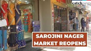 Unlock 1: Delhi's Famous Sarojini Nagar Market Reopens   Catch News