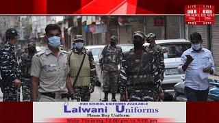 Delhi में आतंकी हमले का अलर्ट, सीआरपीएफ कैंपों की सुरक्षा बढ़ाई गई