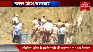 Uttar Pradesh News // महोबा में कुआं खुदाई में मिट्टी धंसने से 6 मजदूर दबे, 2 की....