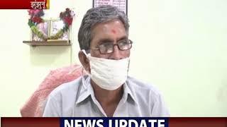 Jhunjhunu   रोडवेज का ऑपरेशन 100 रूट, शेखावाटी में चलेगी करीब एक से दो दर्जन बसे   JAN TV