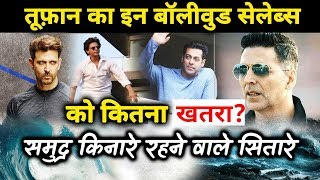 Nisarg Cyclone: Big Danger For Stars Who Live Near Beach In Mumbai ?
