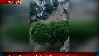 Hapur | पैसे के लेनदेन को लेकर पथराव, Social Media पर Video Viral | JAN TV