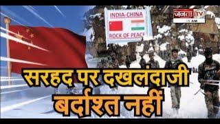 सीमा पर चीन ने सैन्य तैयारियां की तेज !