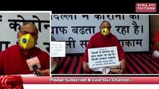 चेयरमैन जयप्रकाश ने दिल्ली सरकार से पूछे सवाल ।dkp न्यूज़