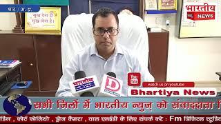 धार एसपी आदित्य प्रताप सिंह ने जिले की जनता को संदेश देते हुए कहा कि सभी... #bn #mp