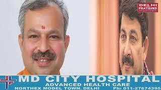 बीजेपी दिल्ली प्रदेश अध्यक्ष आदेश गुप्ता के बारे में जाने कौन है। जमीनी नेता कहा जाता है।dkp न्यूज़