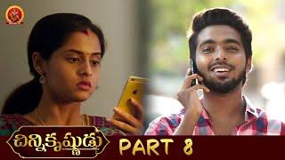 Chinni Krishnudu (Sema) Full Movie Part 8 | Latest Telugu Movies | G.V. Prakash | Arthana Binu