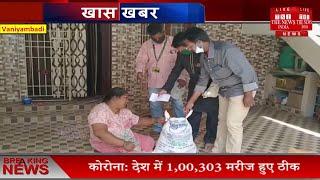 Tamilnadu News  NTK द्वारा हैंडीकैप्ड लोगों की मदद की