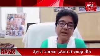 Dr. Aarti Lalchandani viral video तबलीगी तबलीगी जमात को लेकर दिया था बयान अब होगी बड़ी ...