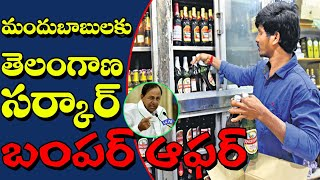 Good News From Telanagana Wines | Wines Timing Extension In Telangana | Top Telugu TV