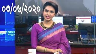 Bangla Talk show  বিষয়: গণপরিবহনে স্বেচ্ছাচারিতা চলছেই || মানা হচ্ছে না সামাজিক দূরত্ব