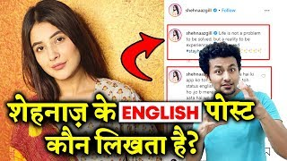 Shehnaaz Gill Reaction When Asked About Her ENGLISH Post On Social Media