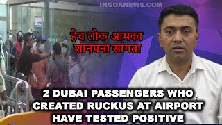 2 Dubai passengers who created ruckus at airport have tested positive for COVID19!- CM