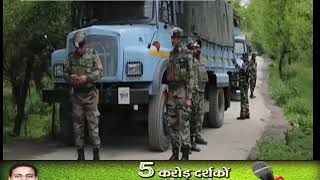 पुलवामा में जैश के 3 आतंकी ढेर, सर्च ऑपरेशन जारी, इंटरनेट सेवा बंद