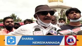 ಪರೀಕ್ಷೆ ಇಲ್ಲದೆ ವಿದ್ಯಾರ್ಥಿಗಳನ್ನು ಪಾಸ್ ಮಾಡಲು ವಾಟಾಳ್ ನಾಗರಾಜ್ ಆಗ್ರಹ | Mysuru | News1Kannada