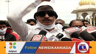 BSYರನ್ನ ಸಿಎಂ ಸ್ಥಾನದಿಂದ ಕೆಳಗಿಸಿದ್ರೆ ಬಿಜೆಪಿಗೆ ಉಳಿಗಾಲವಿಲ್ಲ- ವಾಟಾಳ್ ನಾಗರಾಜ್ | Mysuru | News1Kannada