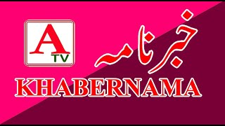 A Tv KHABERNAMA 03 June 2020