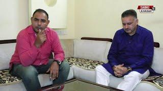 Kuldeep Vats Live Interview || Har News 24 ||