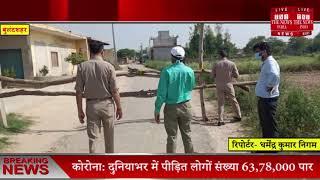 Uttar Pradesh news प्रवासी श्रमिक ने तोड़ा दम, मौत के बाद रिपोर्ट आई पॉजिटिव