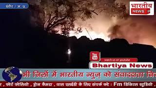 राजकुमार मंडी के पास बने रुई गोदाम में लगी भीषण आग।  A severe fire in the cotton warehouse. #bn #mp