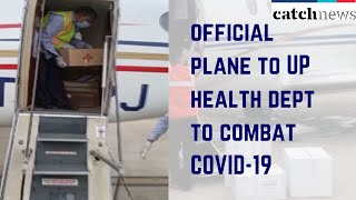 CM Yogi Hands Over Official Plane To UP Health Dept To Combat COVID-19 Challenges | Catch News
