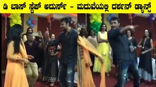 Darshan Dance performance you never seen before | Darshan Rare Video