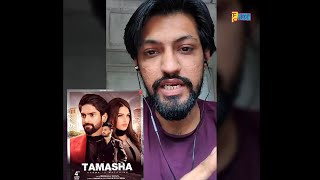 Himanshi Khurana New Song Tamasha Reaction - Bollywoodflash