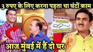 Ghanashyam Nayak aka Nattu Kaka Heart Melting Story | Taarak Mehta Ka Ooltah Chashmah