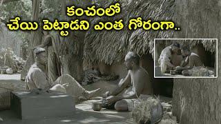 కంచంలో చేయి పెట్టాడని | Atharva Murali Latest Movie Scenes | Bhavani HD Movies