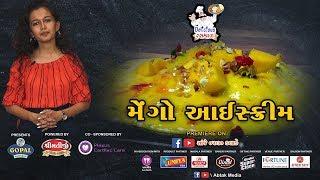LIVE | Abtak Delicious Rasthal | Mango IceCream | Episode-35 | Abtak Special