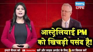 India - Australia के बीच द्विपक्षीय वार्ता | PM Modi and Australian PM Morrison latest news