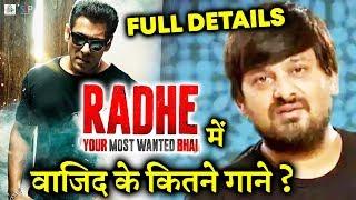 Radhe Songs Details | Sajid- Wajid Composer | Salman Khan