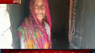 Jhasni | झुग्गी- झोपड़ियों में रहने को मजबूर लोग, नहीं मिल रहा है पीएम आवास योजना का लाभ